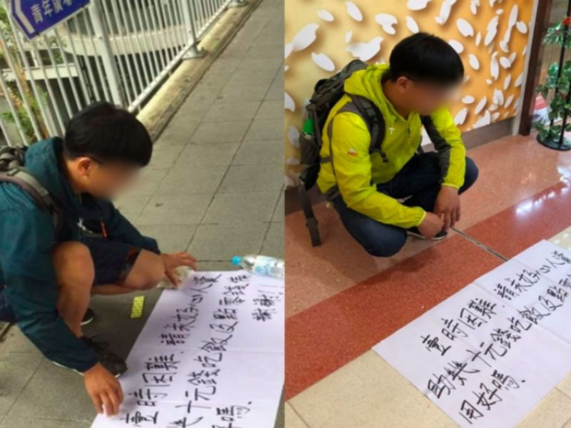 The beggar was seen by netizens in various districts in Hong Kong Photo: Facebook, junkbay, Carmen Suen, Chapman Cheng