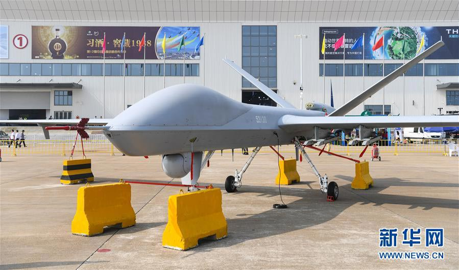 A GJ-2 drone on display at the 2018 Zhuhai Airshow. Photo: Xinhua