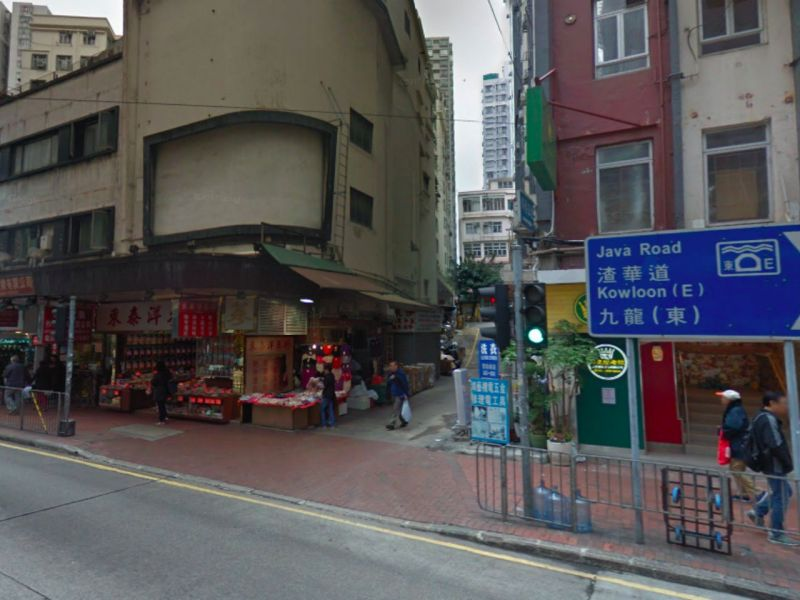 North Point on Hong Kong Island, where the crash occurred. Photo: Google Maps