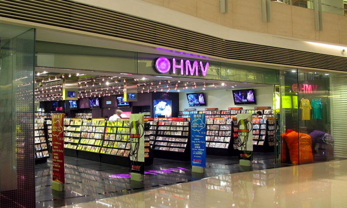 A HMV store in Hong Kong. Photo: Wikimedia Commons