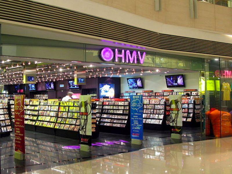 A HMV store in Hong Kong. Photo: Wikimedia Commons