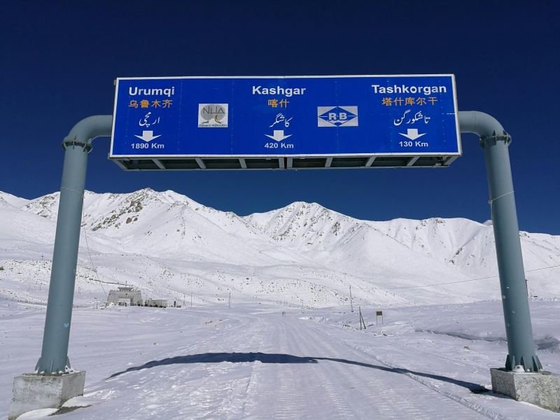 The Khunjerab Pass, starting point of the China-Pakistan Economic Corridor. Photo: Asia Times