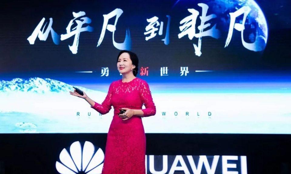 孟晚舟被認為是中國的企業貴族。相片:Huawei