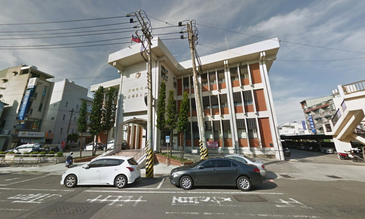 The third precinct of the Tainan City Police Department, Taiwan. Photo: Google Maps