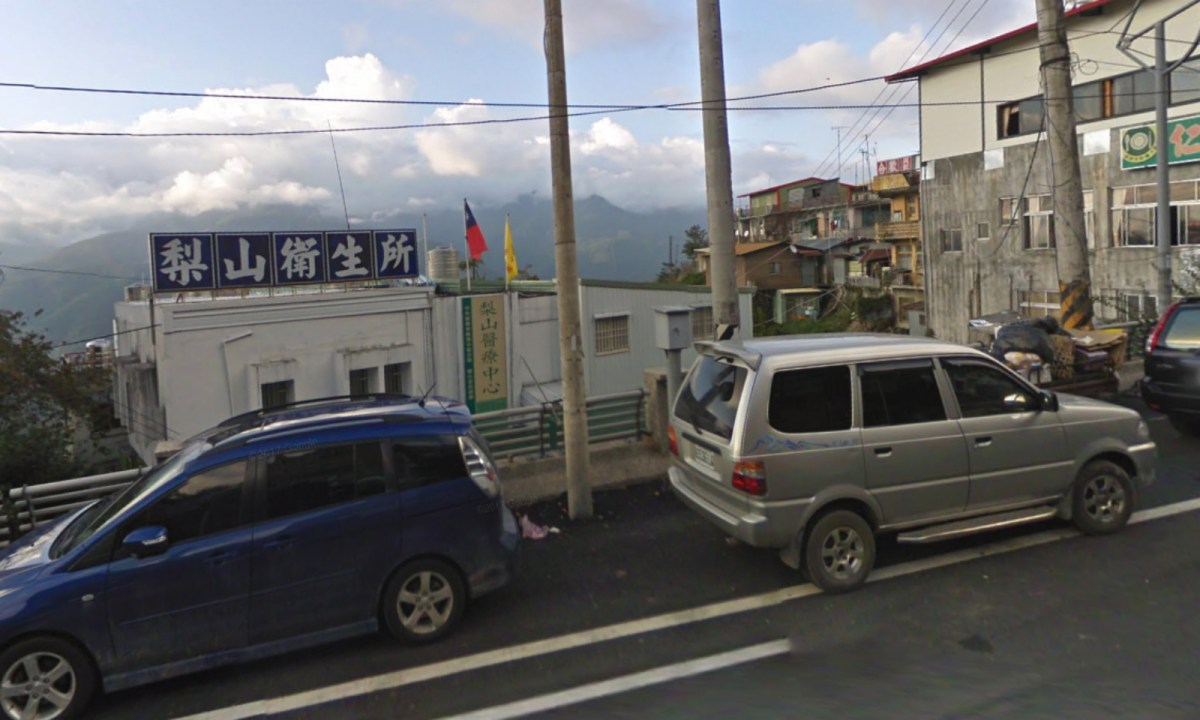 Health Center of Lee Mountain in Heping District, Taichung, Taiwan. Photo: Google Maps
