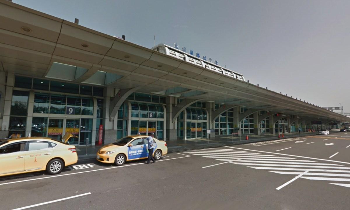 Kaohsiung International Airport in Taiwan. Photo: Google Maps