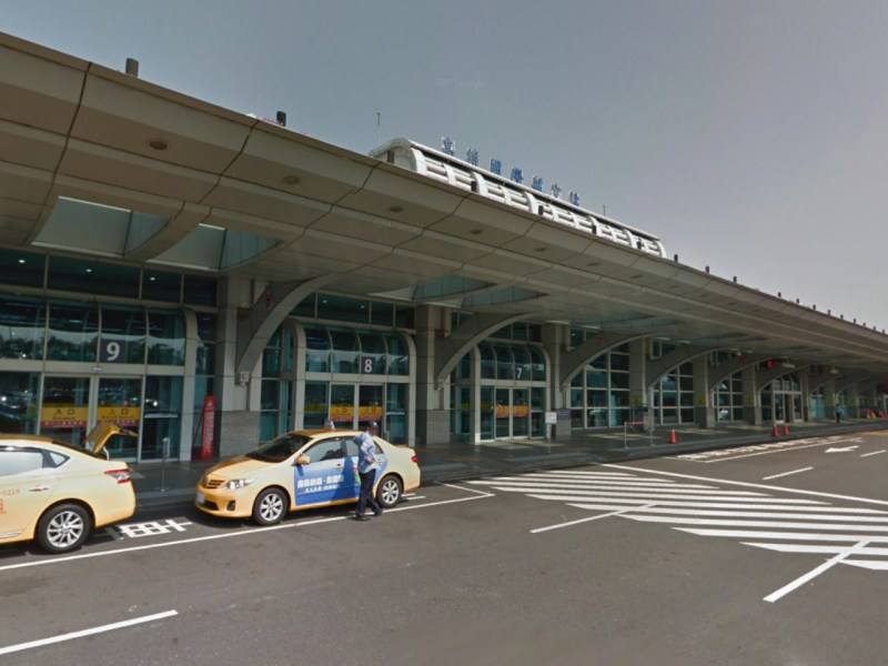 Kaohsiung International Airport in Taiwan. Photo: Google Maps