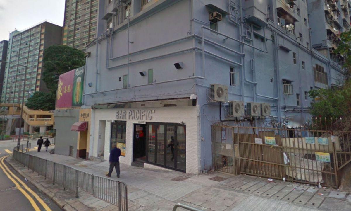 Chai Wan, Hong Kong Island Photo: Google Maps