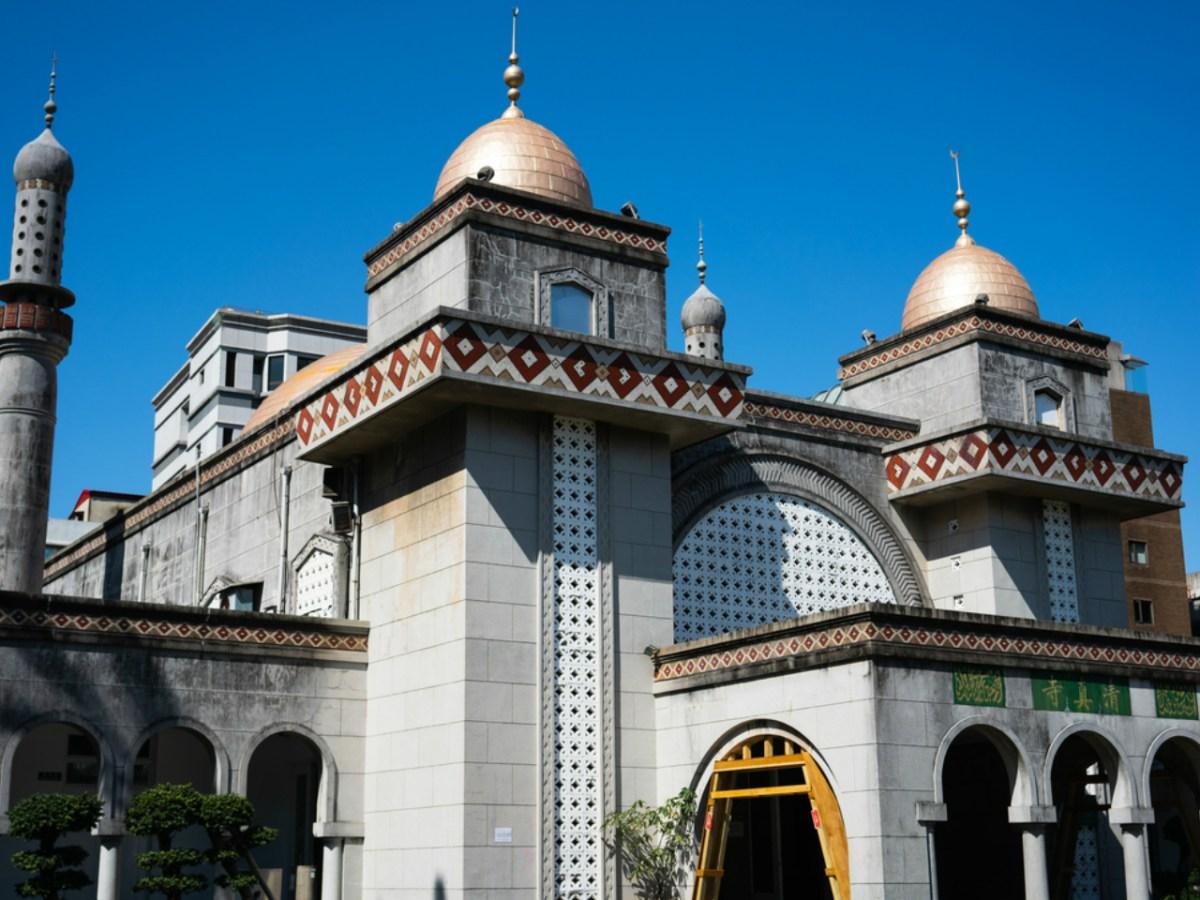 Taipei Grand Mosque, Taiwan. Photo: iStock.