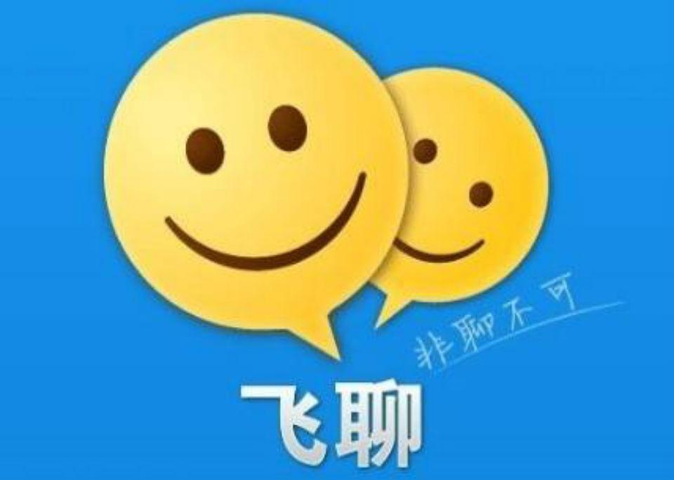 相片:Baidu