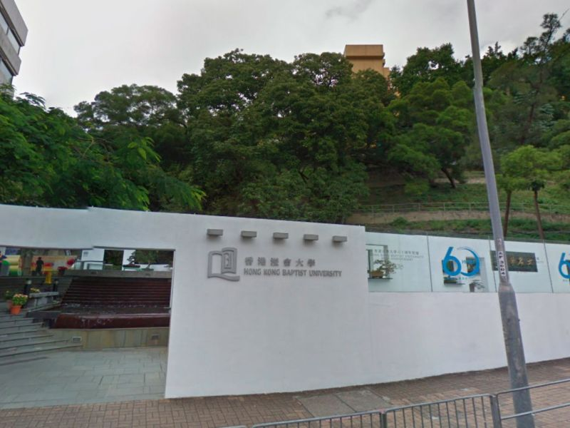 Hong Kong Baptist University in Kowloon. Photo: Google Maps