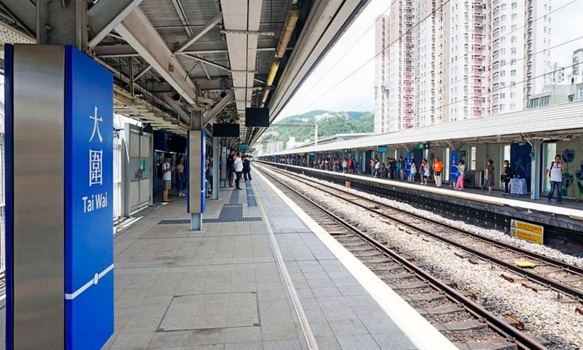 Tai Wai Station in the New Territories. Photo: Wikimedia Commons