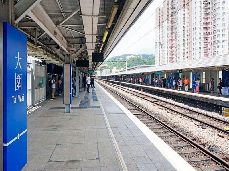 Tai Wai Station in the New Territories. Photo: Wikimedia Commons