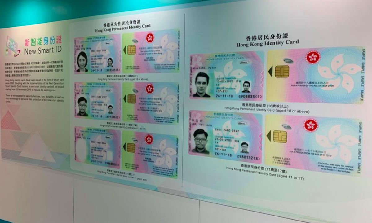 Hong Kong's New Smart ID Card. Photo: HK Government