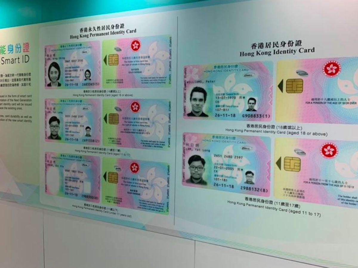 Hong Kong's New Smart ID Card. Photo: HK Government