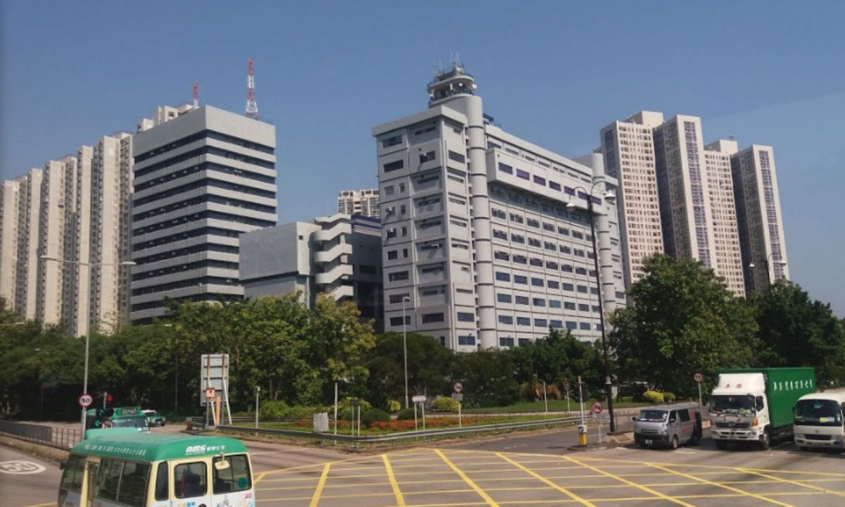Tai Po Police Station. Photo: Google Maps