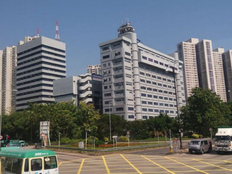 Tai Po Police Station. Photo: Google Maps