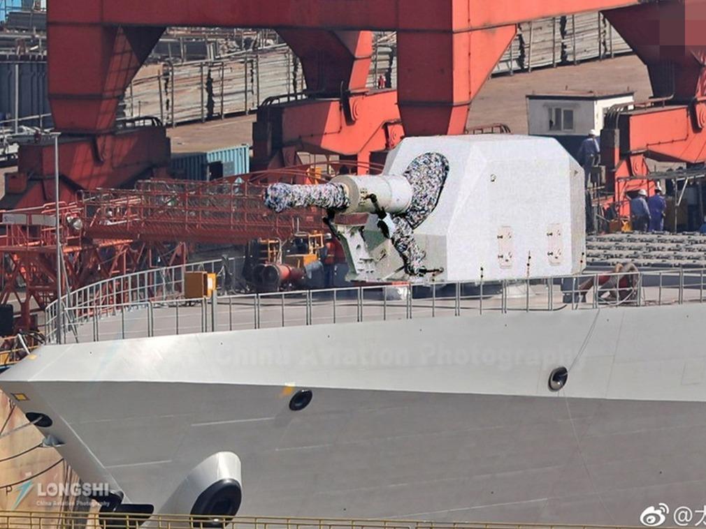A railgun on the bow of a Type 055 destroyer. Photo: Weibo