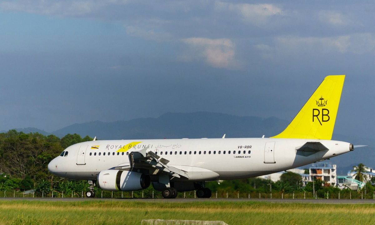 A Royal Brunei Airlines airbus. Photo: iStock.