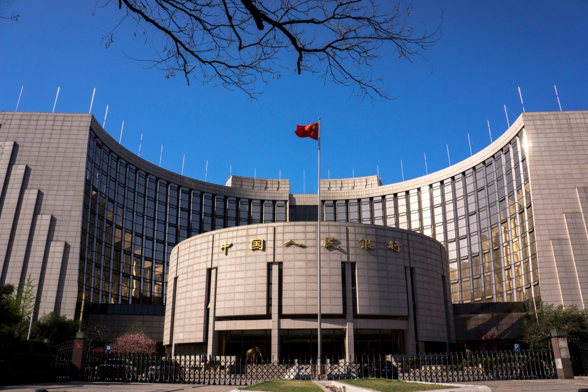 The People's Bank of China. Photo: iStock