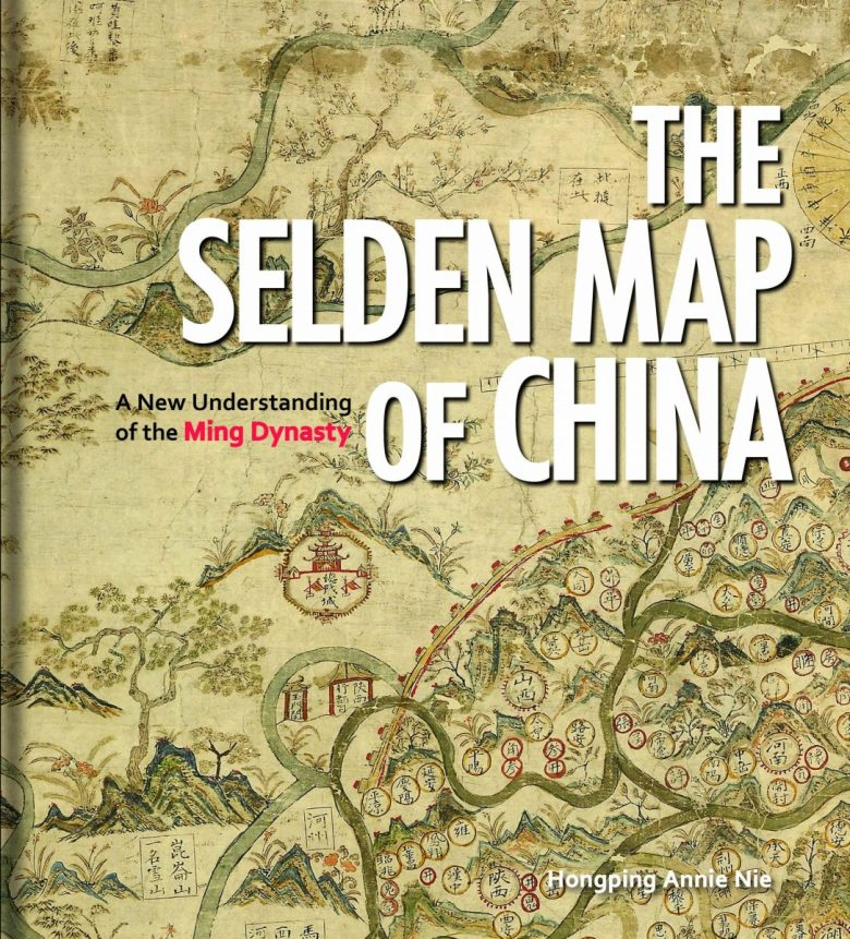 Ancient Map Puts China In Its Proper Place Asia Times