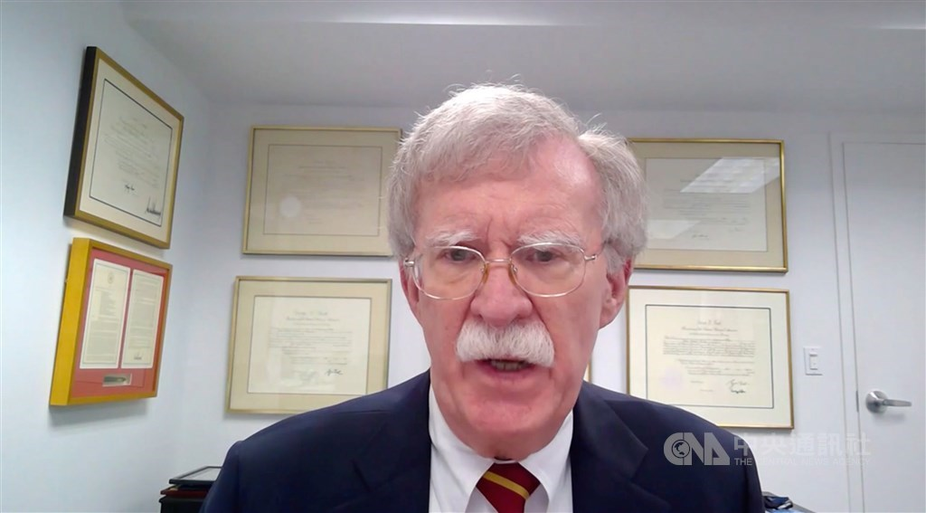 US should diplomatically recognize Taiwan: Bolton