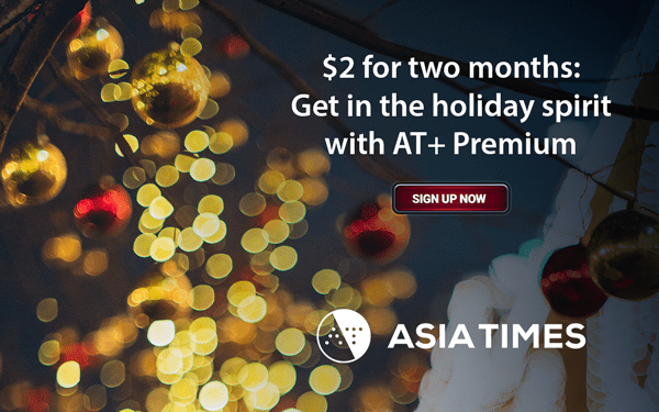 $2 for two months: Get in the holiday spirit with AT+ Premium