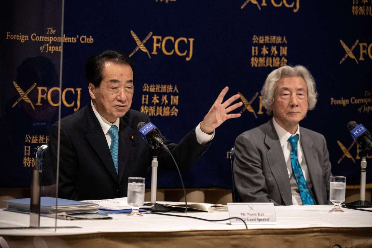 Ex-PMs call on Japan to 'eradicate' nuclear power