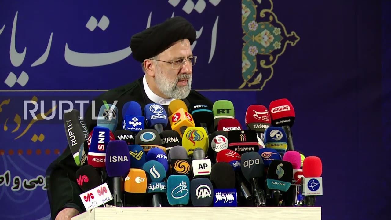 Ebrahim Raeisi, the Islamic Republic's Chief Justice