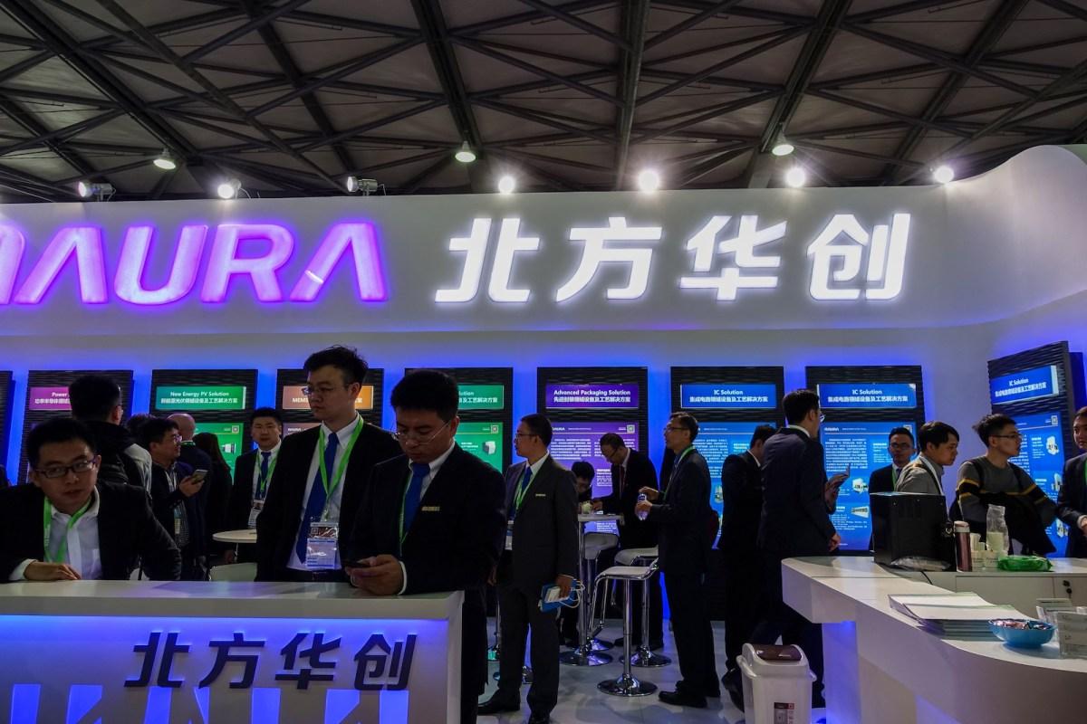 Mainland China tech rallies as chip effort kicks in
