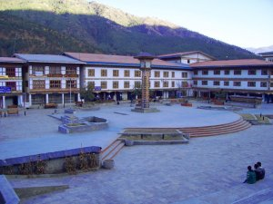 Best Places To Visit In Thimphu Bhutan - Clock Tower Square, Side Angle View