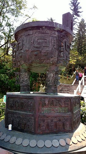 What To See In Hong Kong - Large Incense Burner at Foot of Steps to Tian Tan Buddha