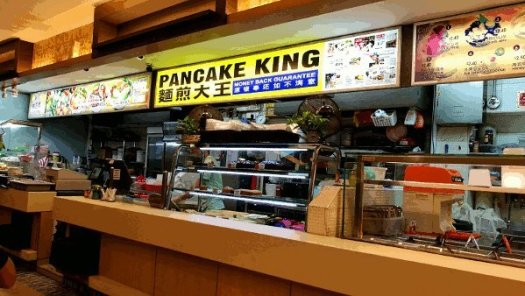 Best Places To Eat In Singapore - Pancake King Stall Front