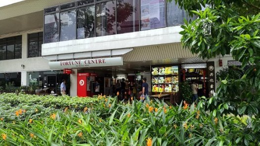 Best Places To Eat In Singapore - Front of Fortune Centre facing Bencoolen Street