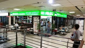 Best Places To Eat In Singapore - Shop Front of New Green Pasture Cafe