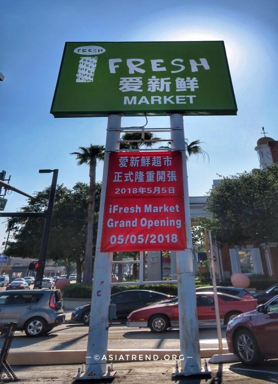 iFresh Market