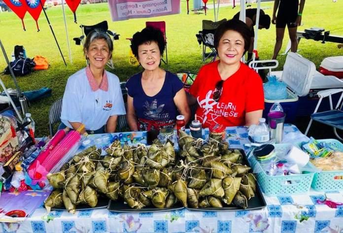 Duanwu Festival