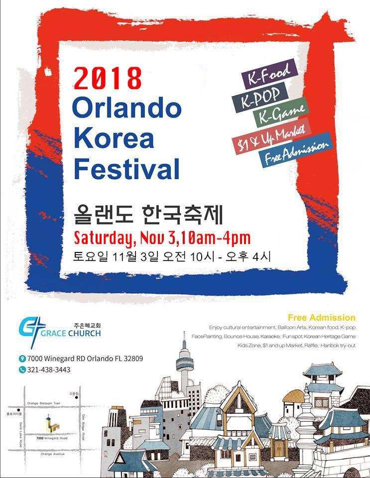 2018 Orlando Korea Festival