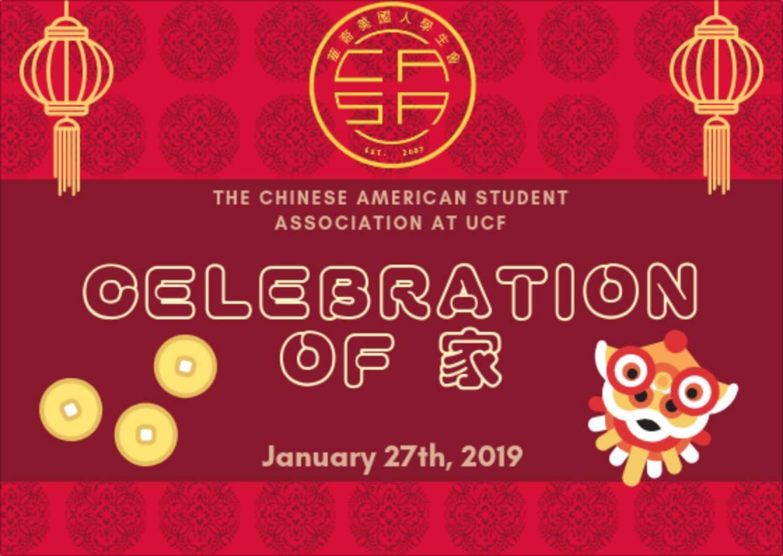 Chinese New Year Festival: Celebration of 家