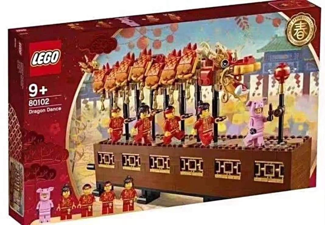 Lego Chinese New Year set