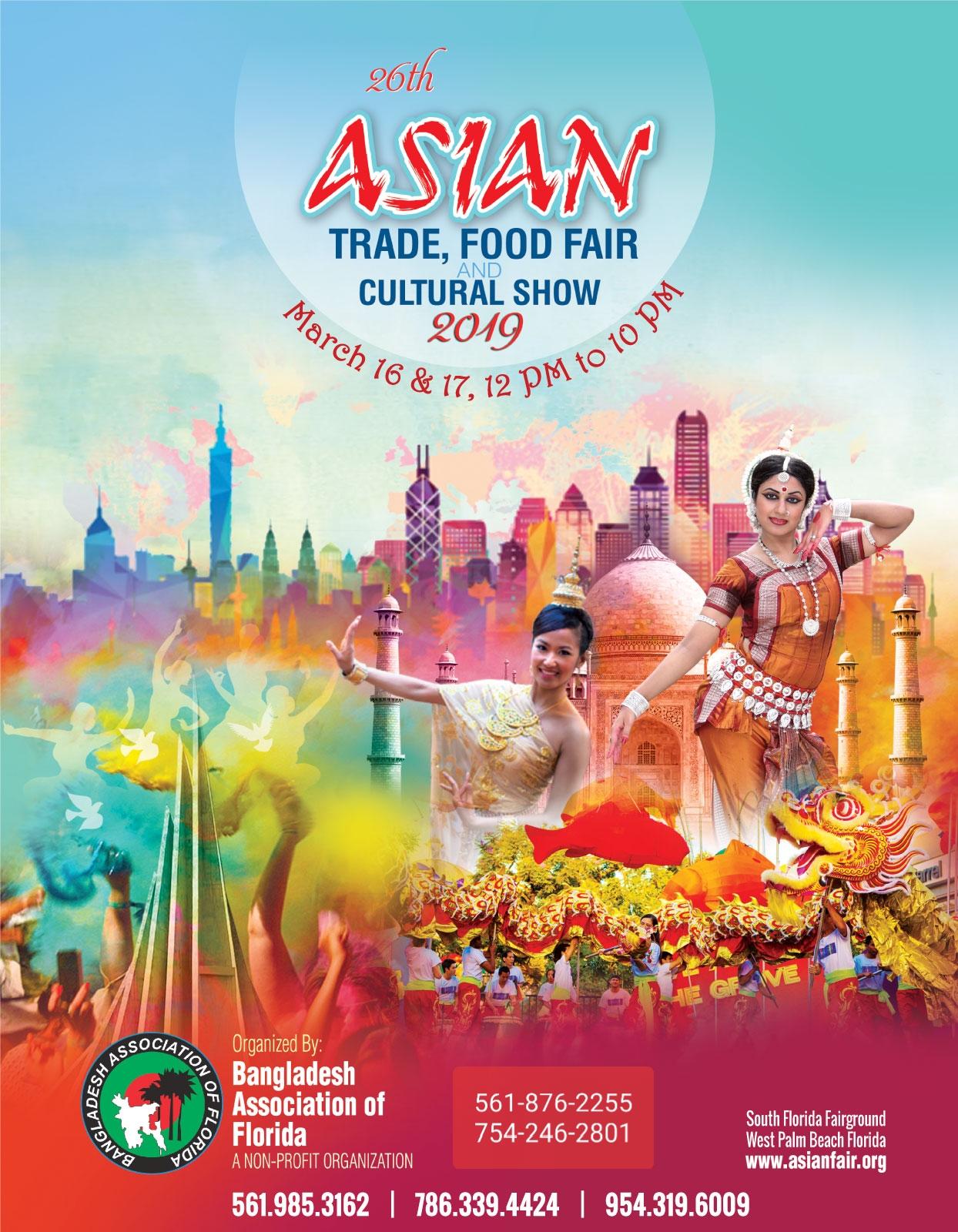 26th ASIAN TRADE,FOOD FAIR & CULTURAL SHOW 2019