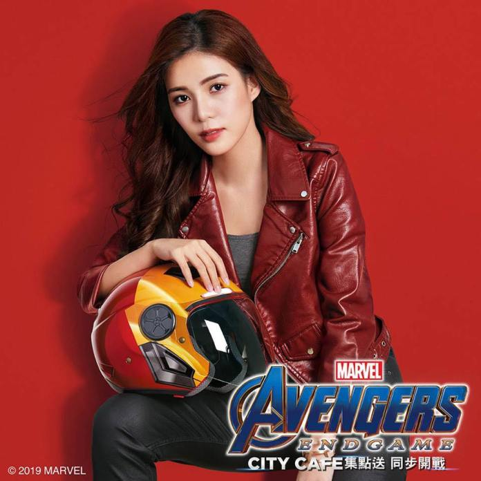 Avengers Endgame Merchandise at Taiwanese 7-Eleven