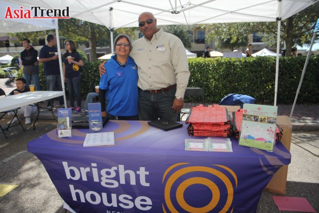 Bright House network