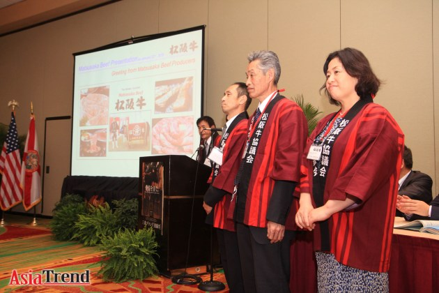 Shinobu Matsumoto (Right) with Matsusaka Beef special chef from Japan