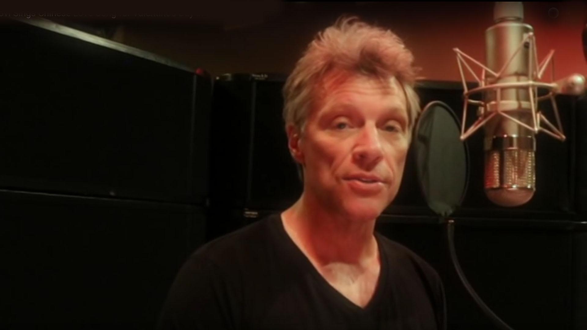 Jon Bon Jovi Surprises Chinese Fans With An Classic