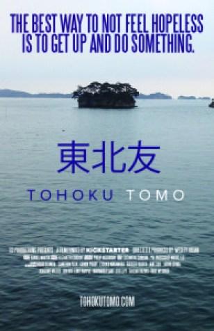 Tohoku Tomo