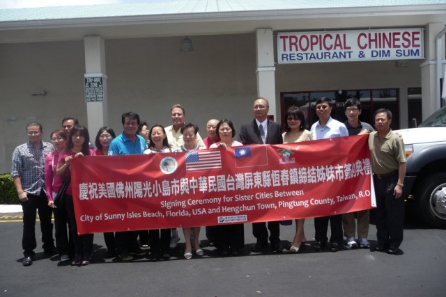 TECO Director General Philip Wang and representatives from Overseas Chinese Affairs Commissioners and Taiwanese Chambers of Commerce Miami welcome Mayor Yeh, Ming Shun and the Hengchun delegation