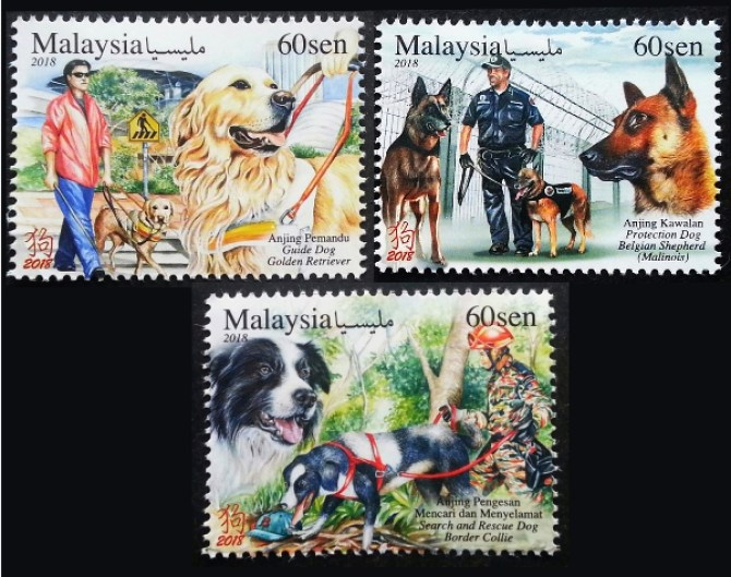 Year of Dog stamps - MALAYSIA stamps