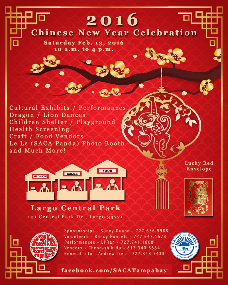 SACA 2016 Chinese New Year Celebration