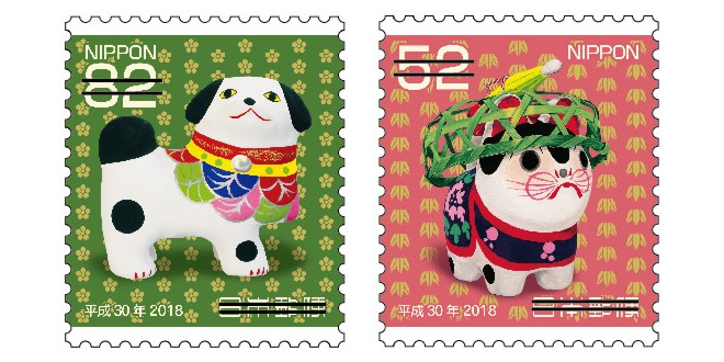 Year of Dog stamps - Japan